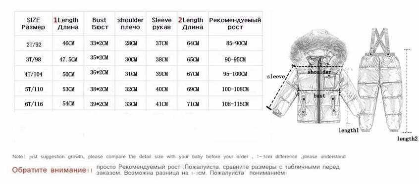 Orangemom rosyjski kombinezon zimowy dla chłopca wiatrówka odzież na śnieg dla dzieci ciepły żakiet dla chłopców kinder parkas kids ski clothes