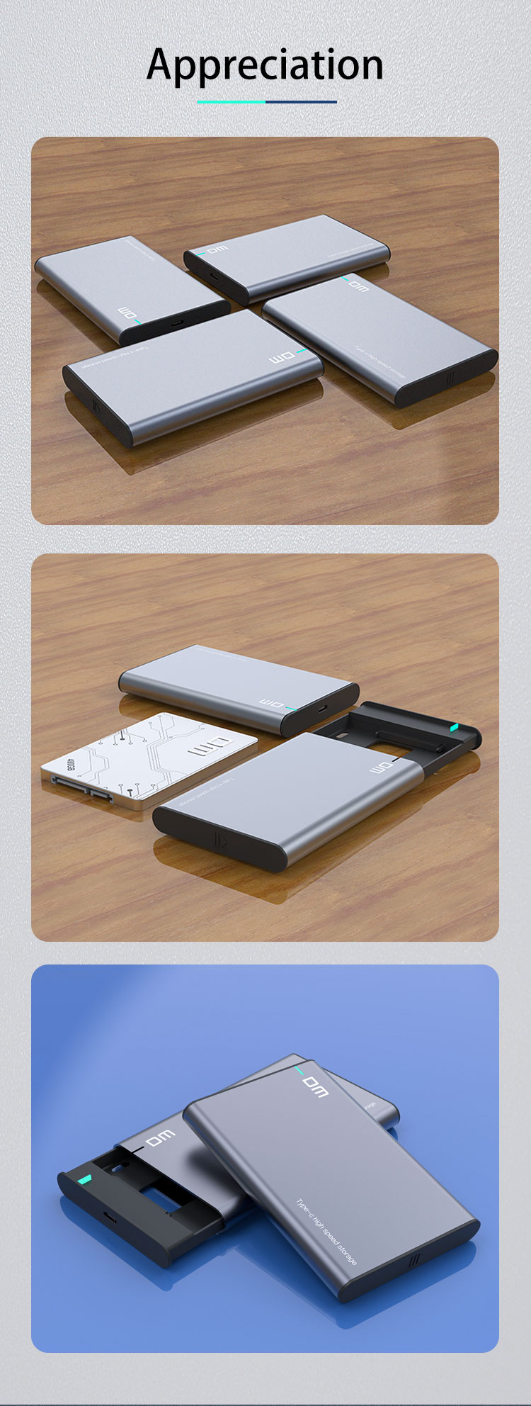 移动硬盘盒1-_10
