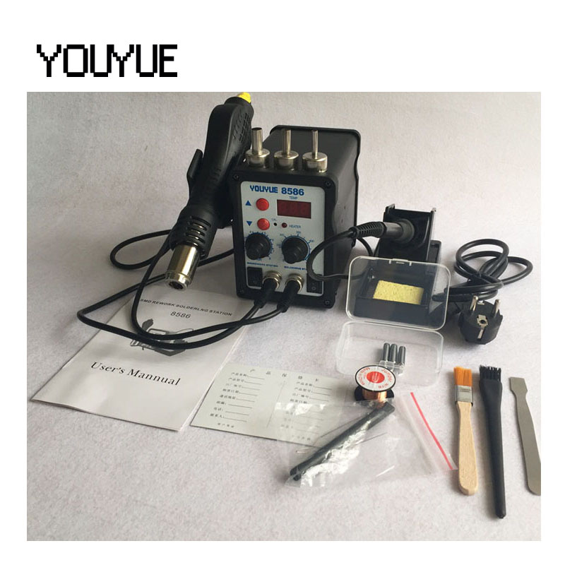 YOUYUE 8586 2in1 Digital Hot Air Gun Soldering Station BGA SMD Hot Air Rework Station For IC SMD Desoldering + Gifts