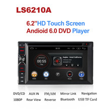 2GB RAM 32GB ROM 4 Core Android 6.0.1 Universal Central Multimidia Double 2din 2 din Car Radio DVD Player GPS Navigation