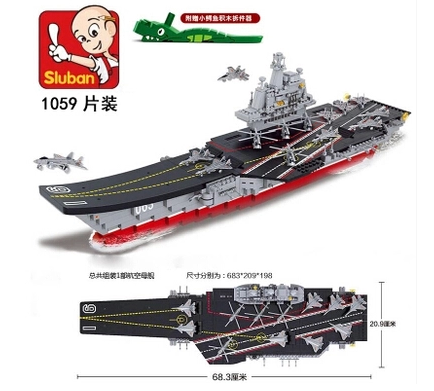 S Model Compatible with Lego B0399 1059pcs Military Liaoning Models Building Kits Blocks Toys Hobby Hobbies For Boys Girls s model compatible with lego b0126 577pcs military cruiser sea models building kits blocks toys hobby hobbies for boys girls
