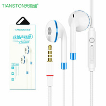 TIANSTON X6 Sports Headset Stereo Wired Smartphone Earphone For Apple OPPO Huawei VIVO In ear Universal