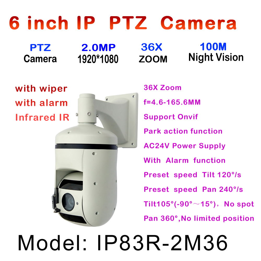 IR 100M 36X Optical Zoom 2MP Network PTZ IP High Speed Dome Camera With Alarm&Wiper, Outdoor Network Security PTZ Camera ONVIF high quality laser ir 500m ip ptz camera onvif 4 6 165 6mm lens 36x optical zoom for harsh environment security surveillance