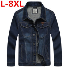 big size The spring of 2017 new  yards men blue denim jacket coat jackets men's denim male increased size jacket  free shipping