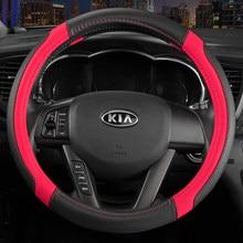 Couvercle de volant de voiture antidérapant, accessoires de 38cm, pour Kia Cerato Forte Sportage K5 K9 K2 K3 K4 KX3 KX5 KX7 Seltos Stinger