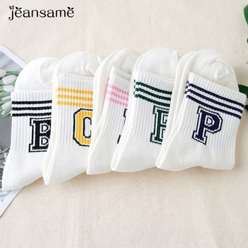 Comfortable Cotton Socks Stylish Casual Breathable Short Blend elastic Warm Wear Resistant lady thermal  invierno mujer cute winter comfortable cotton socks stylish casual white women x27s breathable short blend elastic warm wear resistant lady thermal