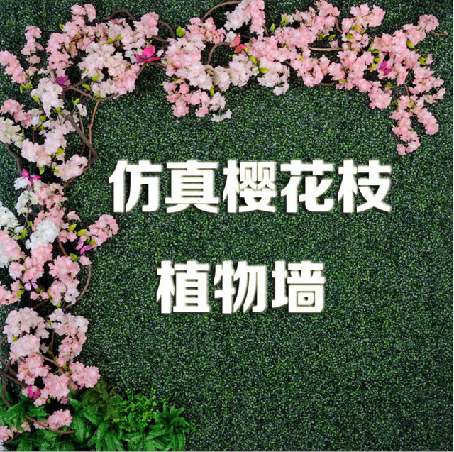 Artificial plant wall milan grass wall plant vertical garden fake artificial plant wall milan grass wall plant vertical garden fake wall shop sign image wall home mightylinksfo