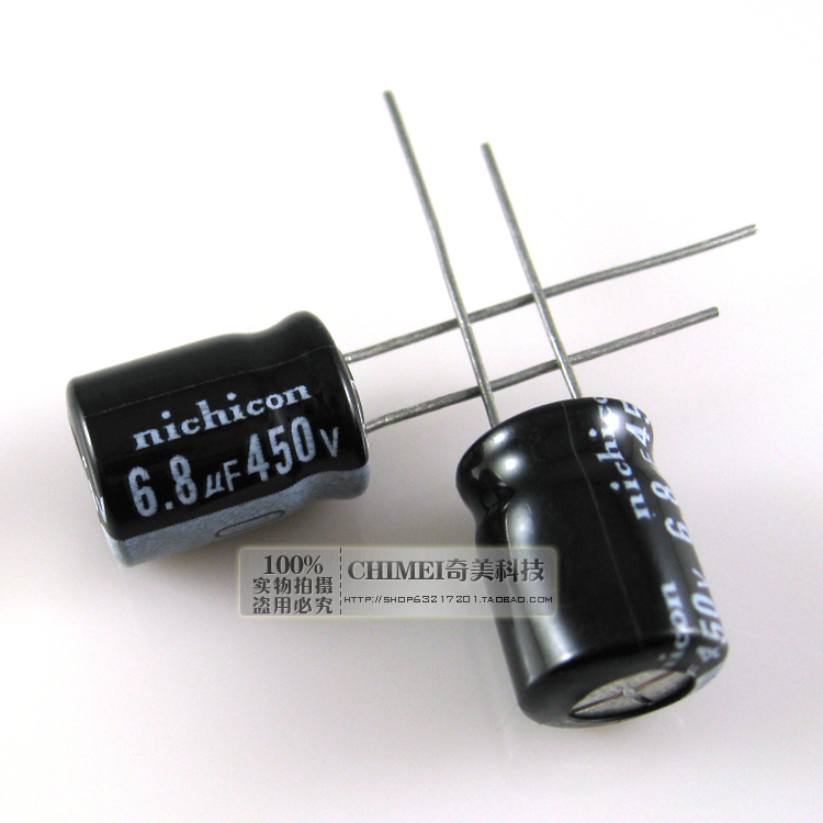 Electrolytic Capacitor 450V 6.8UF Capacitor