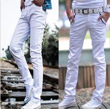 Fashion 2016 Men Slim Fit Casual White Stretch Thin Casual Pencil Pants Teenagers City Hip Hop