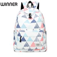 Fashion Women Backpacks Geometric Printing Girls Schoolbag Large Capacity Lady Korean Travel Style Back Pack