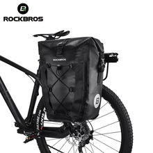 ROCKBROS Waterproof Cycling Bag 27L Travel Bicycle Bag Rear Rack Tail Seat Trunk Bags Pannier MTB Mountain Bike Accessories