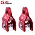 GM CLIMBING Rope Pulley Mountaineering Equipment CE / UIAA 20kN Survival Caving Rescue Rock Climbing Hauling Dragging