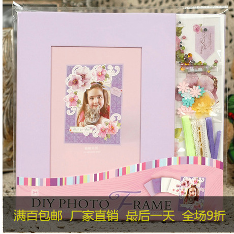 Outstanding How To Make Photo Frame With Handmade Paper Component ...