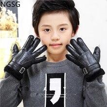 Зимние детские велосипедные перчатки, варежки для мальчиков, уличные серые детские зимние перчатки из натуральной овчины, красные шерстяные меховые перчатки для девочек