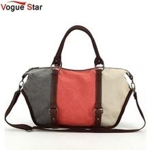 Vogue star nueva hobos de las mujeres de lujo de alta calidad de la lona bolsas de diseñador de bolsos de mensajero hombro de las señoras bolsa de asas casual la371
