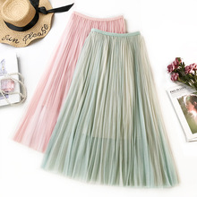 Wasteheart Spring Pink Green Women Skirt High Waist Pleated Long Mid-Calf Plus Size Empire Casual A-Line