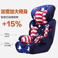 45 см * 48 см * 68 см детское Автомобильное сиденье безопасности ISOFIX место ребенка безопасности автомобиля сиденья для 9 месяцев-12 лет ребенок малыш