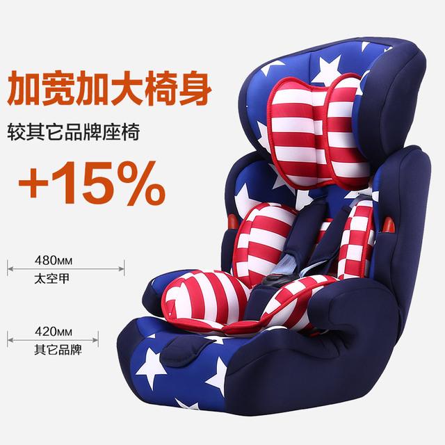 45 cm * 48 cm * 68 cm espacio un niño asiento de seguridad infantil con ISOFIX asiento de seguridad para 9 meses-12 años de edad del bebé kid