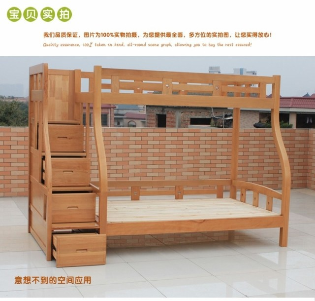 Ikea Kinderbett Buche Massiv Holz Etagenbett Cluster Bett Hohen Und