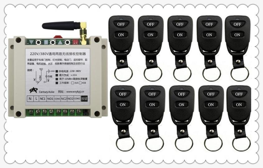 Nouveau AC220V 250 V 380 V 30A 2CH Télécommande Interrupteur Sortie Relais Radio Module Récepteur et 10 pièces Ceinture boucle Transmetteur