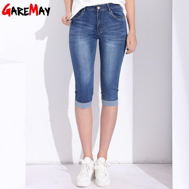 Garemay плюс Размеры тощий капри Джинсы для женщин Для женщин женские стрейч по колено джинсовые шорты для женщин Брюки для девочек с Высокая Талия Лето