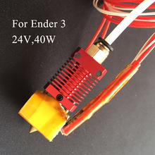 3D Printer Parts MK10 Full Metal  24v 40w J-head Hotend Extruder Hot End Kit Accessories for Ender 3 pro 3d printer