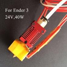 MK10 металлический Hotend J-head Hotend MK10 Ender-3 Pro 3D-принтеры экструдер комплект подключения печатающей головки нити 1,75 мм 3D-принтеры аксессуары