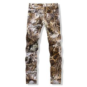 Image 2 - Sokotoo Mens fashion snakeskin print jeans Slim colored stretch denim pants for man