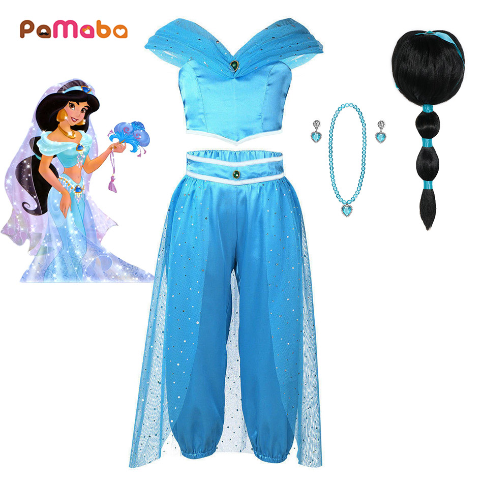 Aladding The Magic Lamp Princess Jasmine Cosplay Costume Indian Belly Dance Blue Top Pants Clothing Set Party Dress Up