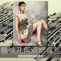 Esotico Etnico Stampa Geometrica Posizionamento Tessuto di Seta Morbida Seta Crepe De Chine Tessuto di Seta Dei Vestiti di Tessuto per Il Vestito Panno di Seta
