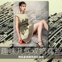 Exotische ethnische geometrische drucken positionierung seide stoff weiche seide crepe de chine stoff kleidung seide stoff für kleid silk tuch