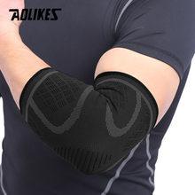 Aolikes 1 par elásticos elbow pads basquete tênis cotovelo suporte protetor engrenagem respirável cotovelo cinta esporte acessórios de segurança