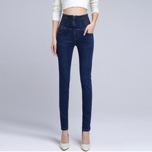 High waisted white skinny jeans size 6 – Global fashion jeans ...