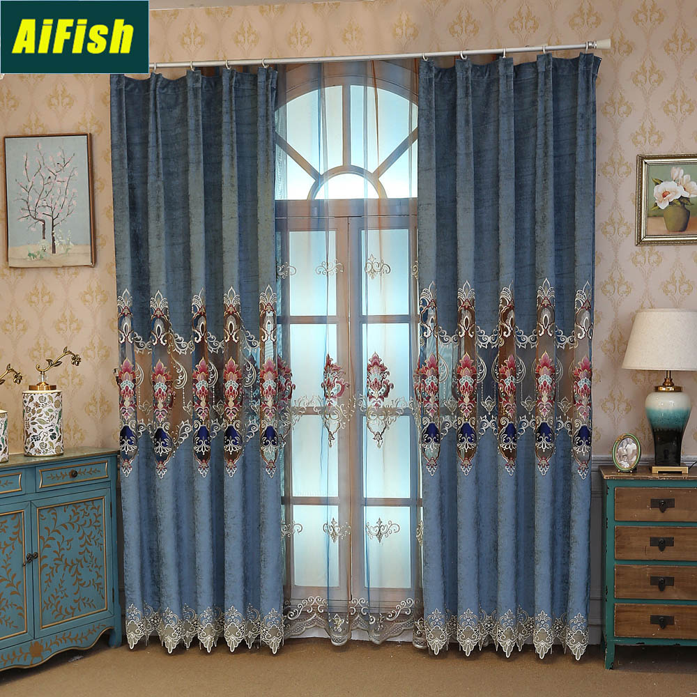 Luxury Embroidered Brown Semi Blackout Curtains And Tulle
