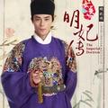 Чжу QiZhen мужской костюм Hanfu династии мин император Hanfu для тв в императорский Doctress