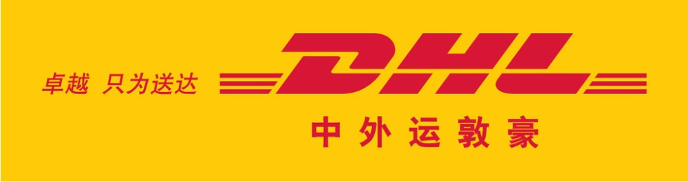 Extra shipping cost by DHL shipping