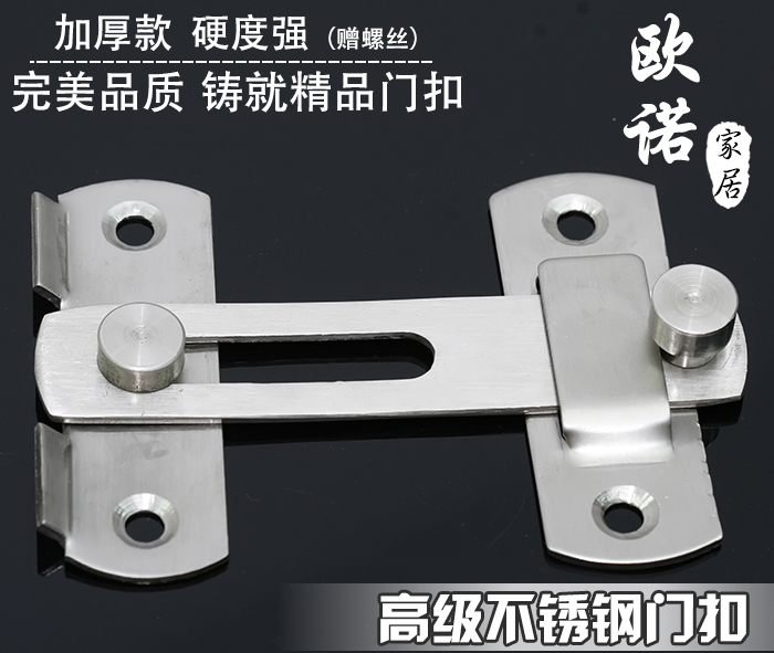 Aliexpress Buy Big Size Stainless Steel Door Lock Anti Theft Chain For Wooden Safety Hinge Buckle From Reliable Doors
