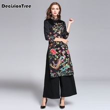 2017 autumn black woman aodai vietnam traditional clothing ao dai robes and pants costumes improved cheongsam