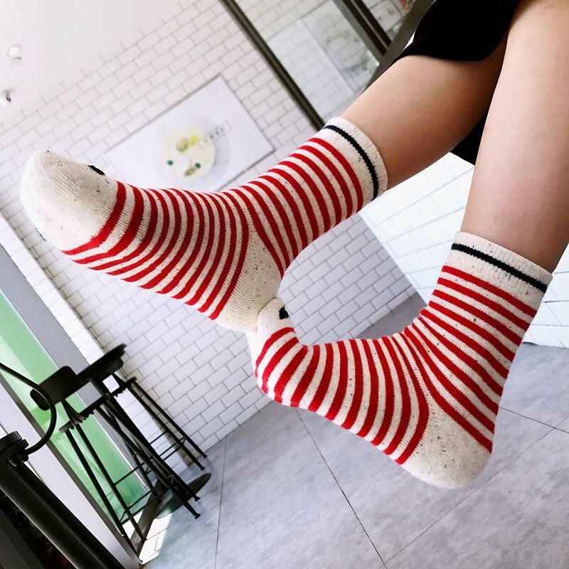 Полосатые носки телка видео далее так