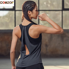 Newest women sports sleeveless shirt quick dry back hollow out tank tops with chest pad womens fitness gym vest top clothing