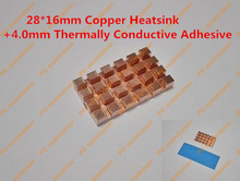 28*16mm Copper Heatsink+4.0mm Thermally Conductive Adhesive Copper MINI PCI-E Interface laptop Wireless Network Card HeatSink