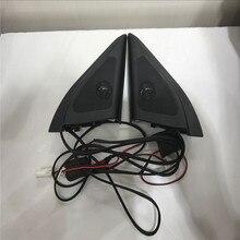 Larath для Hyundai ix25 (creta) труба динамики ВЧ аудио Треугольник Головы динамики ВЧ с проводом
