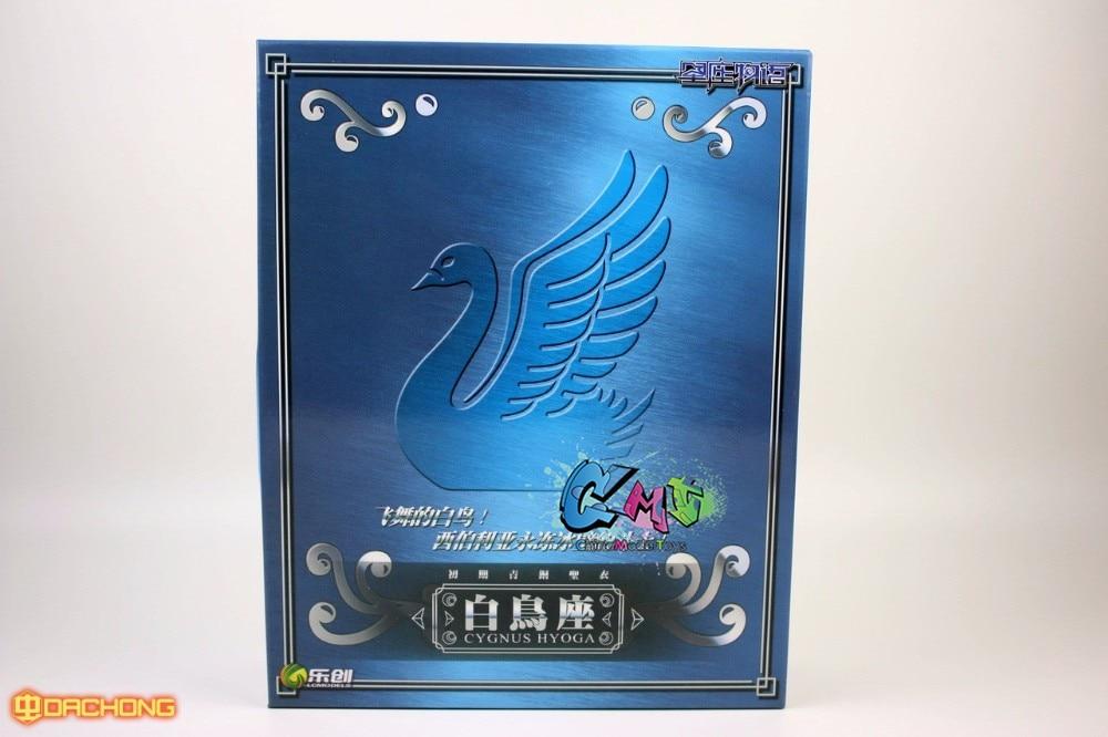 Bandai Saint Seiya Cloth Myth Cygnus Hyoga V1 Metal Plate NEW IN STOCK