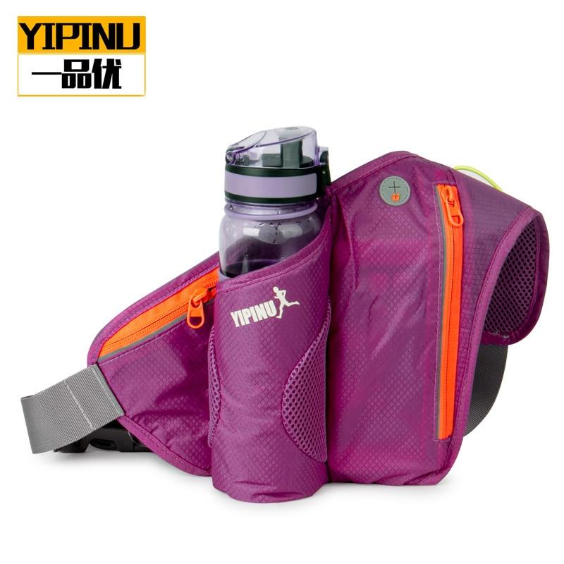 Yipinu портативті жүгіртпе қалта ерлер - Спорттық сөмкелер - фото 3