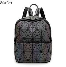 Maelove световой рюкзак Новинка 2017 года винтажные женские рюкзак геометрия, сумка школа Бесплатная доставка