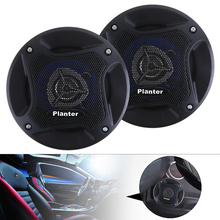 2pcs 4 Inch 12V 280W Universal Car Horn with Coaxial Type and Full Frequency for Most Cars