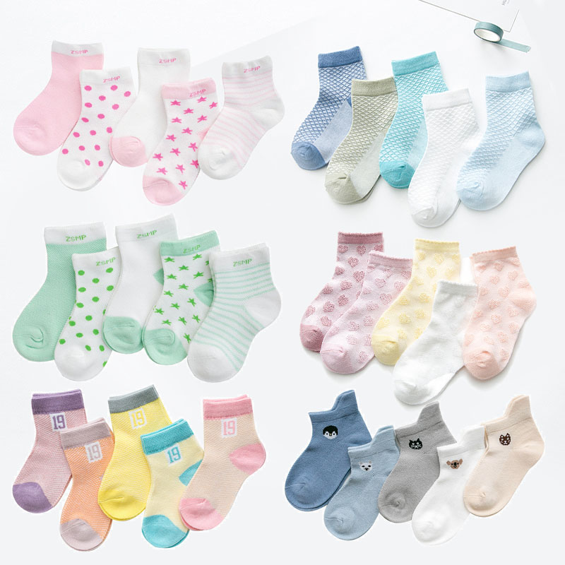 Hi-Q Soft Cotton Cartoon Baby Socks Spring Summer Cute Infant Baby Socks Boy Girl Ultrathin Casual Mesh Children Cotton Socks