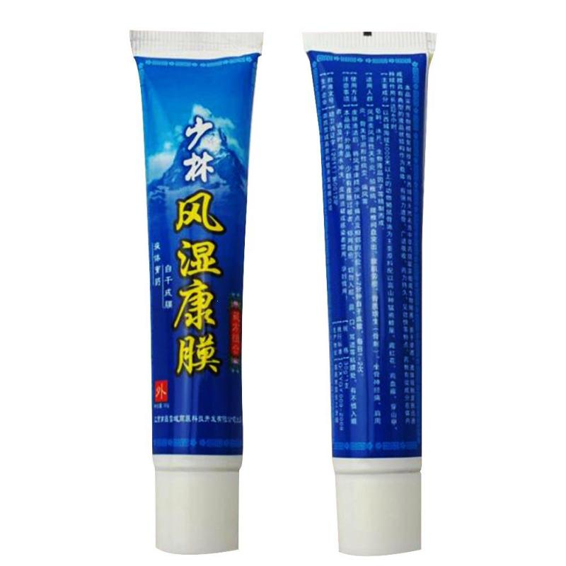 Rheumatoid Ointment Analgesic Balm Self Drying Film Forming Heat Paster Joint Pain Body Massage Liquid Medical Plaster L4