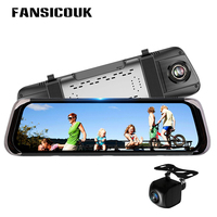 Full HD 1080P Car Dvr 10'' Rearview Mirror Camera Dual Lens Video Recorder Registratory Camcorder Night Vision Dash Cam