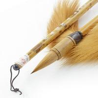 Роскошная чистая ласка для волос ручка Китайская традиционная каллиграфия кисть Ручка Набор Китайская каллиграфия написание кисть для рис